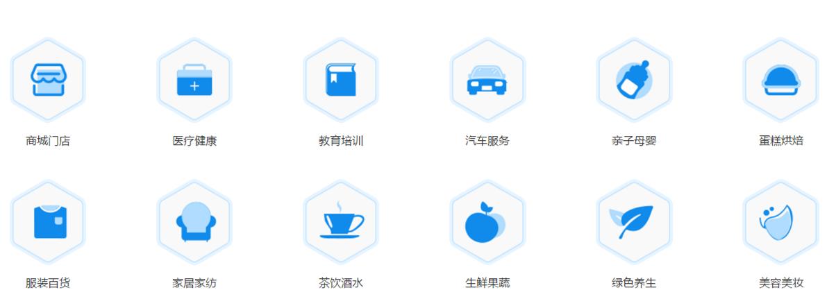yujiazai.png